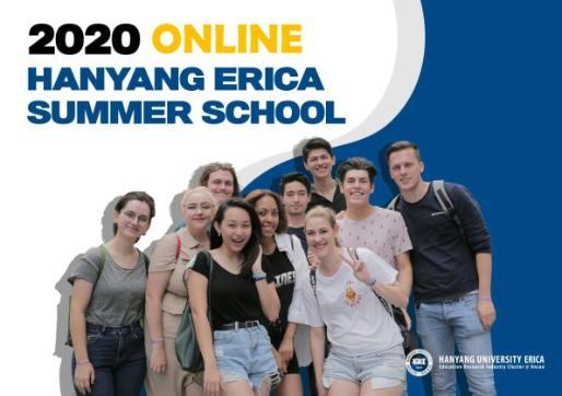 Online Hanyang ERICA Summer School 2020