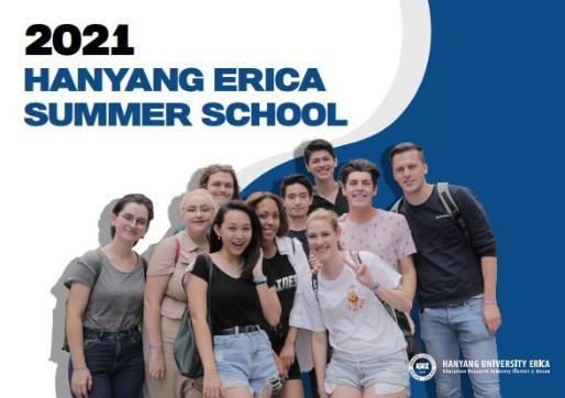 Hanyang ERICA Summer School 2021 Brochure